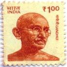 Indian_Rupee_Symbol_Postal_Stamp
