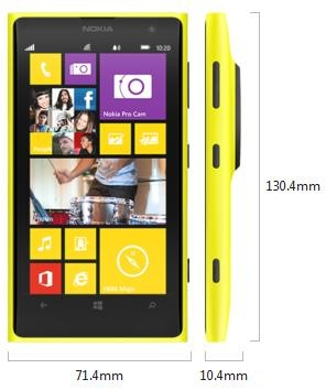 Lumia_1020_Nokia_Dimension_New_Technology_Gadgets_(TheZeroLife.Com)